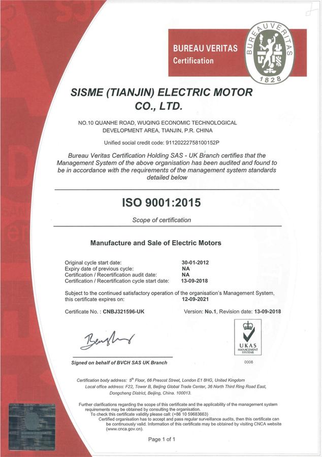 Certificato SISME CN